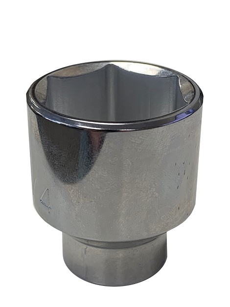 "Wright Tool SAE 6 Point Chrome Socket, 1/2"" Drive"
